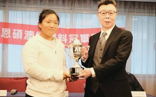 王文堯頒獎「台塑未來之星」梁恩碩返台分享喜悅