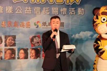 藝術下鄉,台塑集團王文堯續贊助三表演團體