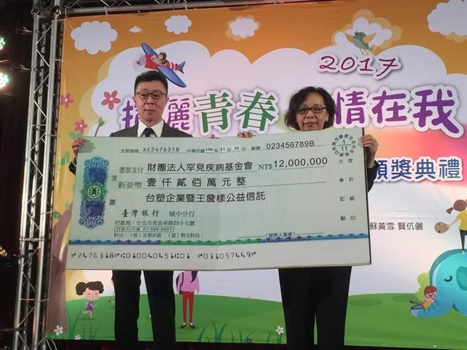 台塑王文堯贊助│罕見疾病獎助學金頒獎典禮
